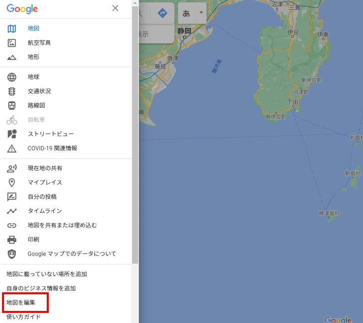 gmap2-t