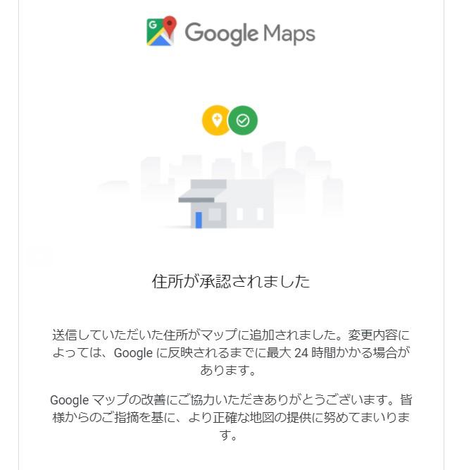 gmap6